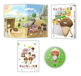 Thumbnail 1 for Nameko Ke No Ichizoku Vol.2 - Nameko Tachi No Yokan