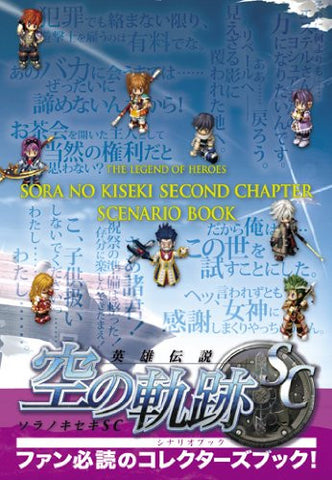 Image for The Legend Of Heroes Sora No Kiseki Sc Scenario Book / Psp