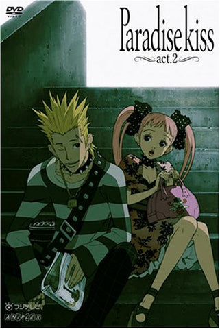 Image for Paradise Kiss Act. 2