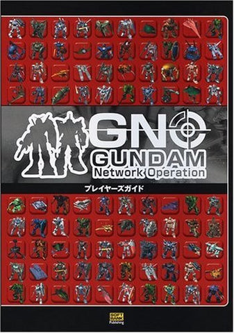 Image for Gundam Network Operation Players Guide Book