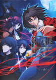 Thumbnail 1 for Kara No Kyoukai   The Garden Of S Inners   Art Book