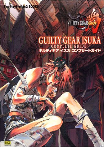 Image 1 for Guilty Gear Isuka Complete Guide Book / Ps2