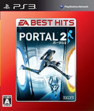Portal 2 [EA Best Hits] - 1