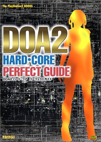 Image 1 for Doa2 Hard Core Perfect Guide Book / Ps2