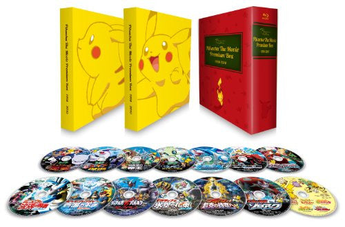 Image 1 for Pikachu The Movie Premium Box 1998-2010 [Limited Edition]