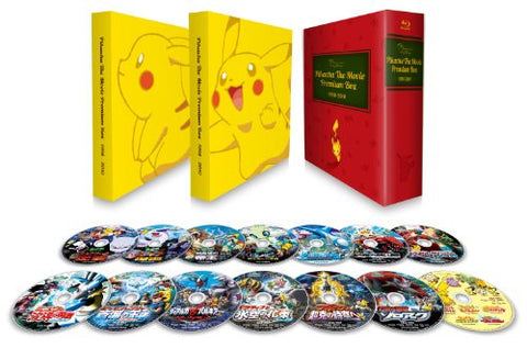 Image for Pikachu The Movie Premium Box 1998-2010 [Limited Edition]