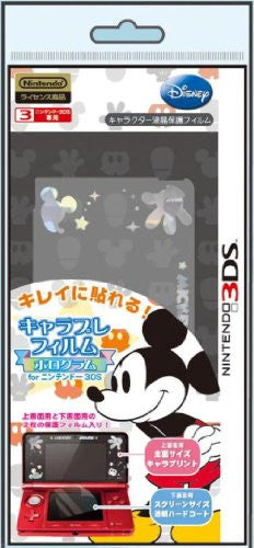 Image 1 for Chara Pure Hologram Seal for 3DS (Mickey)
