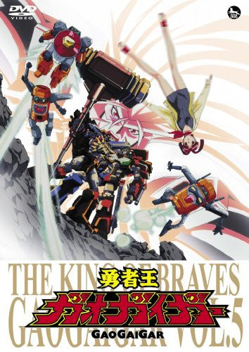 Image 1 for The King Of Braves Gaogaigar Vol.5