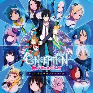 Image for CONCEPTION: Ore no Kodomo wo Undekure! Original Soundtrack