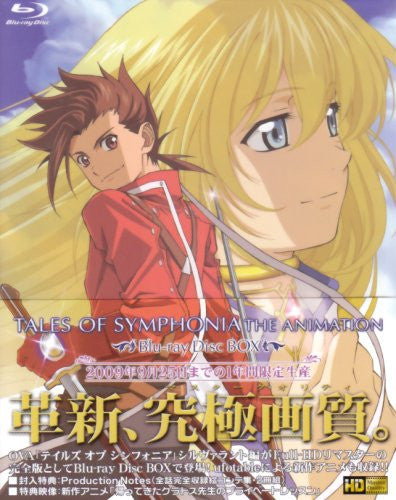Image 1 for Ova Tales of Symphonia