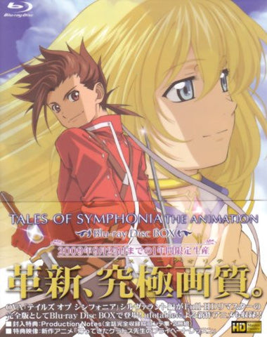 Image for Ova Tales of Symphonia