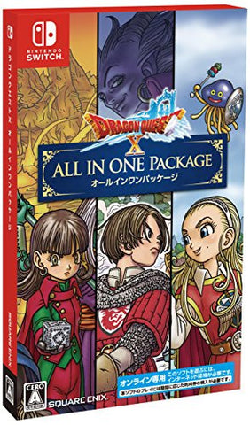 Dragon Quest X - All in One Package