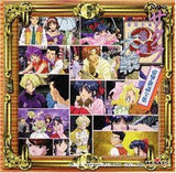 Thumbnail 2 for Sakura Wars Complete Vocal Collection