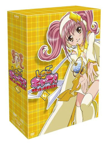 Image for Shugo Chara DVD Box 4 [Limited Edition]