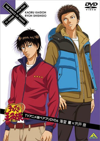 Image for The Prince Of Tennis Pair Pri DVD 6 Kaoru Kaido x Ryo Shishido