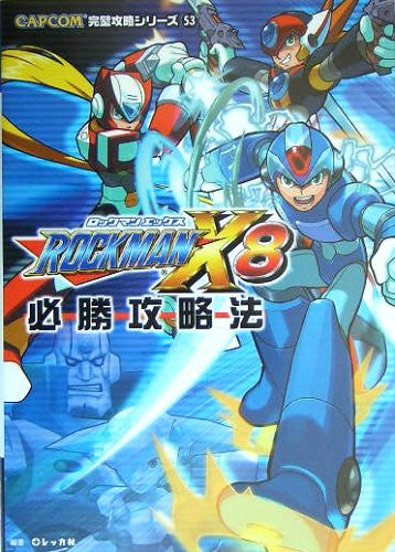Mega Man X8 Hisshou Strategy Guide Book / Ps2