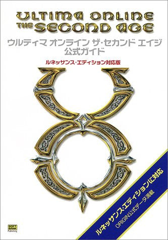 Image for Ultima Online The Second Age Official Guide Book  Renaissance Edition / Windows