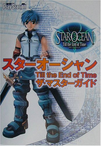 Image 1 for Star Ocean: Till The End Of Time The Master Guide Book / Ps2