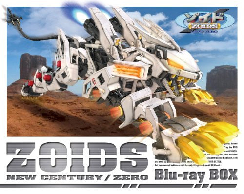 Image 1 for Zoids - New Century Blu-ray Box [Limited Edition]