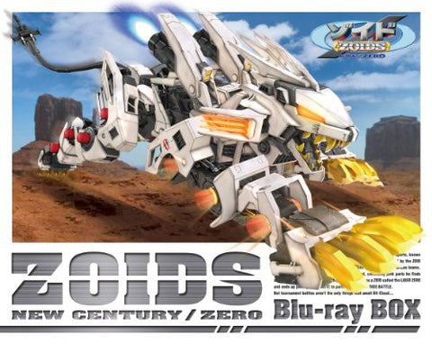 Image for Zoids - New Century Blu-ray Box
