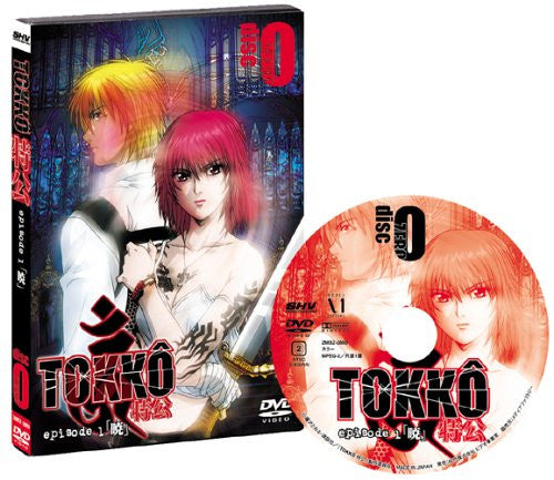 Image 2 for Tokko Disc 0