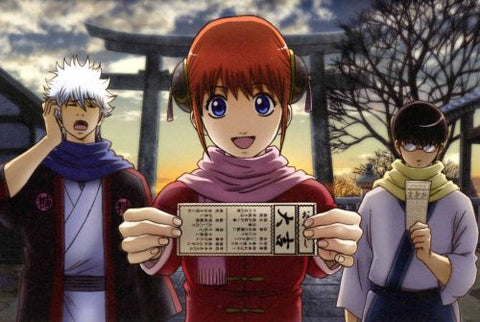 Image for Gintama Season3 5
