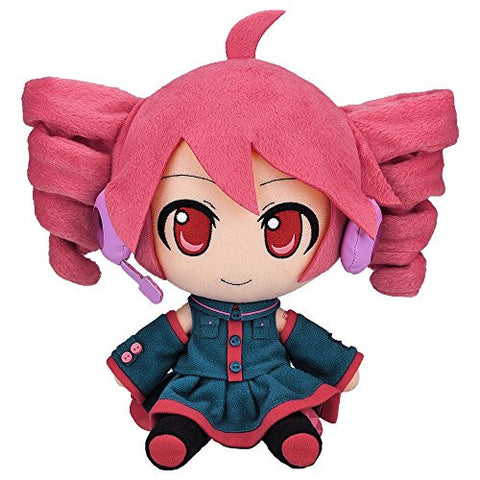 Image for Utau - Kasane Teto - Nendoroid Plus #50 (Gift)