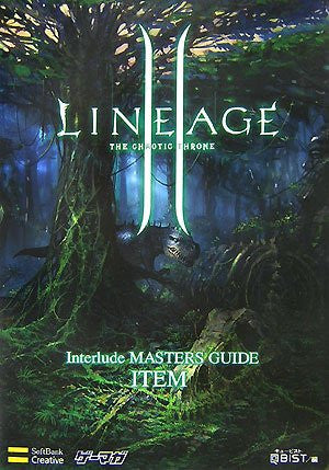 Image for Lineage Ii Interlude Masters Guide Item Gemaga Edition Guide Book