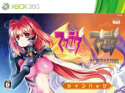 Image for Muv-Luv [Twin Pack]