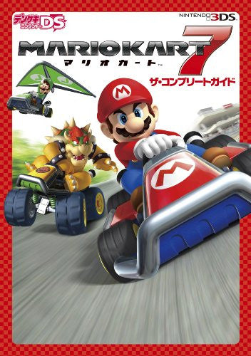 Image 1 for Mario Kart 7 The Complete Guide Book / 3 Ds
