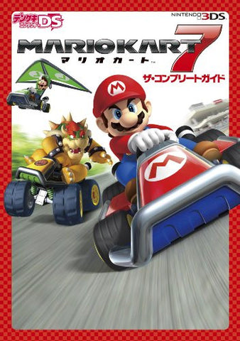 Mario Kart 7 The Complete Guide Book / 3 Ds