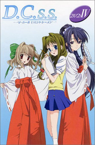 Image for D.C.S.S. - Da Capo Second Season DVD IV [Limited Edition]