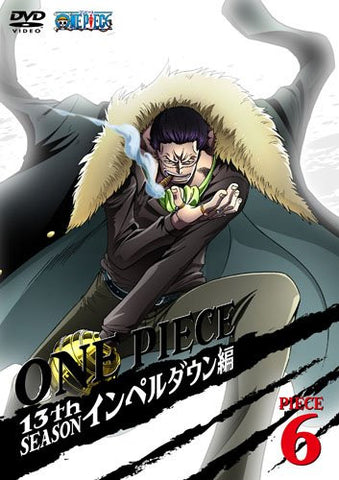 Image for One Piece 13th Season Impel Down Hen Piece.6