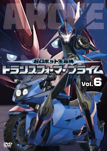 Image 1 for Transformers Prime Vol.6