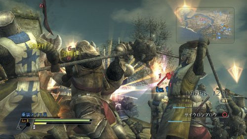 Image 7 for Bladestorm: The Hundred Years' War
