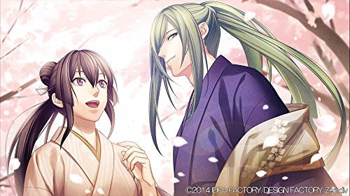 Image 3 for Urakata Hakuoki: Akatsuki no Shirabe [Limited Edition]