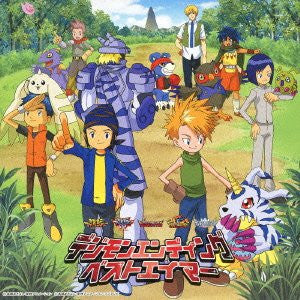 Image for Digimon Ending Best Aimer