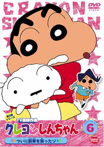 Image 1 for Crayon Shin Chan The TV Series - The 3rd Season 6