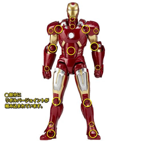 Image 9 for The Avengers - Iron Man Mark VII - Legacy of Revoltech LR-041 - Revoltech - Revoltech SFX #42 (Kaiyodo)