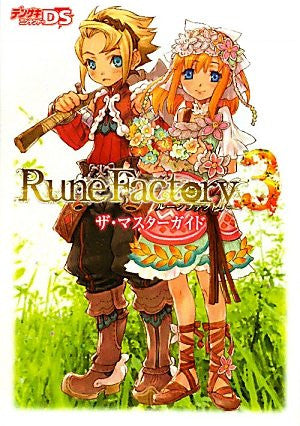 Rune Factory 3 The Master Guide / Ds