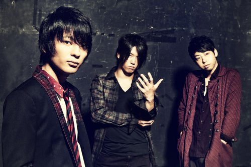 Image 2 for Sakura no Ato (all quartets lead to the?) / UNISON SQUARE GARDEN