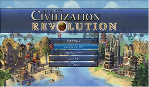 Sid Meier's Civilization Revolution [First Print Limited Edition]