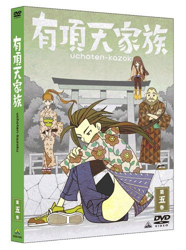 Image 2 for Uchoten Kazoku Vol.5