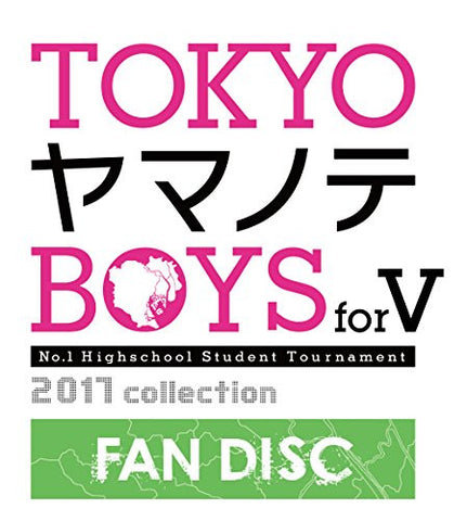 Image for Tokyo Yamanote Boys for V Fan Disc