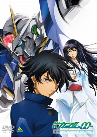 Image for Mobile Suit Gundam 00 Second Season 1