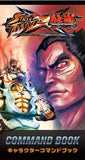 Thumbnail 6 for Street Fighter x Tekken - Armor Clear Case
