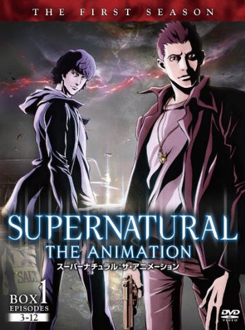 Image for Supernatural First Season Collector's Box 1