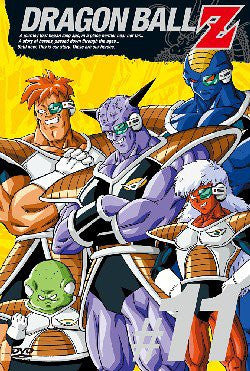Image for Dragon Ball Z Vol.11