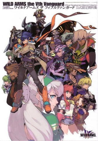 Image for Wild Arms: The Vth Vanguard Official Development Material Collection