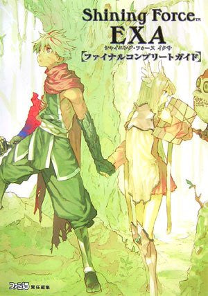 Image for Shining Force Exa Final Complete Guide